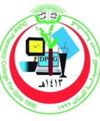 Dubai Pharmacy College for Girls
