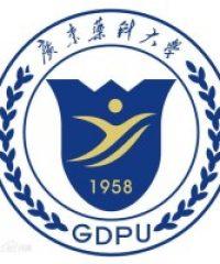 Guangdong Pharmaceutical University
